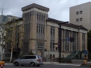 北海道立文書館(ほっかいどうりつもんじょかん)別館